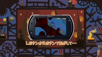 LocoRoco Midnight Carnival - Jap. Debut Trailer
