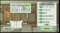 Wii Fit Plus - Japanischer New Features Trailer