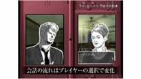 Hotel Dusk: Last Window - Jap. Overview Trailer