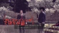 Red Seeds Profile - Jap. Debüt Trailer