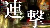 God Eater - Jap. Calligraphy TV Spot