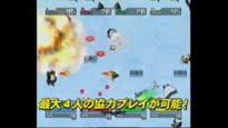 Tatsunoko vs. Capcom: Ultimate All-Stars - Ultimate All-Shooters Trailer