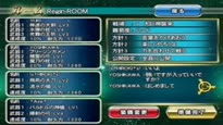 Zangeki no Reginleiv - Jap. Online Gameplay