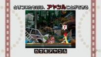 Ghost Trick - Jap. Item Interaction Trailer