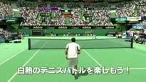 Virtua Tennis 4 - TGS 2010 Debut Trailer