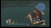 Dynasty Warriors 7 - Jap. DLC Trailer