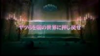 Dungeon Hunter: Alliance - TGS 2011 Vita Trailer
