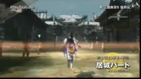 Dynasty Warriors 7 Xtreme Legends - Jap. Promo Trailer #2