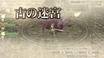 Samurai & Dragons - Debut Trailer