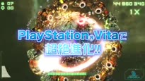 Super Stardust Delta - Jap. Trailer