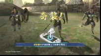 Dynasty Warriors Next - Action Digest Gameplay Trailer