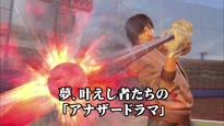 Yakuza 5 - TGS 2012 Trailer
