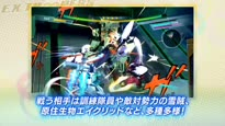 EX Troopers - Jap. Launch Trailer