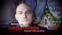 Vostok Games - Entwicklertagebuch #4