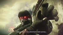 Killzone Mercenary - Gameplay Trailer #2