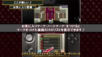 Theatrhythm Final Fantasy: Curtain Call - Jap. Gameplay Trailer