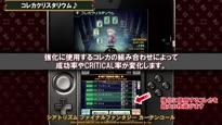 Theatrhythm Final Fantasy: Curtain Call - Jap. Gameplay Trailer #3