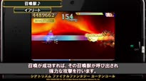 Theatrhythm Final Fantasy: Curtain Call - Jap. Gameplay Trailer #2
