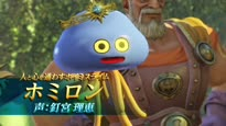 Dragon Quest: Heroes - Helden Trailer (jap.)