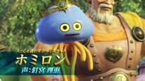 Dragon Quest Heroes - Overview Trailer (jap.)