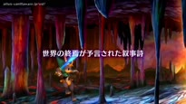 Odin Sphere: Leifdrasir - TGS 2015 Gameplay Trailer (jap.)