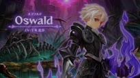 Odin Sphere: Leifdrasir - Oswald Character Trailer (jap.)