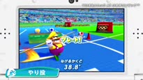 Mario & Sonic at the Rio 2016 Olympic Games - Gameplay Trailer (jap.)