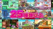 Kirby: Planet Robobot - Overview Trailer (jap.)