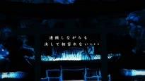 Kamitsuri - Reveal Trailer