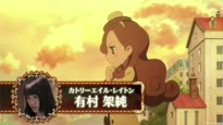 Lady Layton: The Conspiracy of King Millionaire Ariadne - Announcement Trailer
