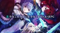 Nights of Azure - Teaser Trailer