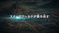 The Snack World - Jump Festa 2017 Trailer (jap.)