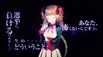 Exile Election - Ichika Houshi Character Teaser Trailer