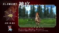 Fire Emblem Echoes: Shadows of Valentia - Class Overview Trailer (jap.)