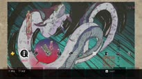 Okami HD - PS4 Pre-Order Theme: Providence Trailer
