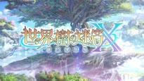 Etrian Odyssey X - Announcement Trailer (jap.)