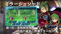 Etrian Odyssey X - Hero Class Trailer (jap.)