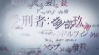 AI: The Somnium Files - Announcement Trailer
