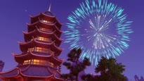 Overwatch - Lunar New Year 2020 Trailer