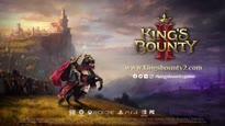 King's Bounty II - Offizieller Launch-Termin-Trailer