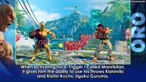 Street Fighter V: Champion Edition - Summer Update 2021 Trailer